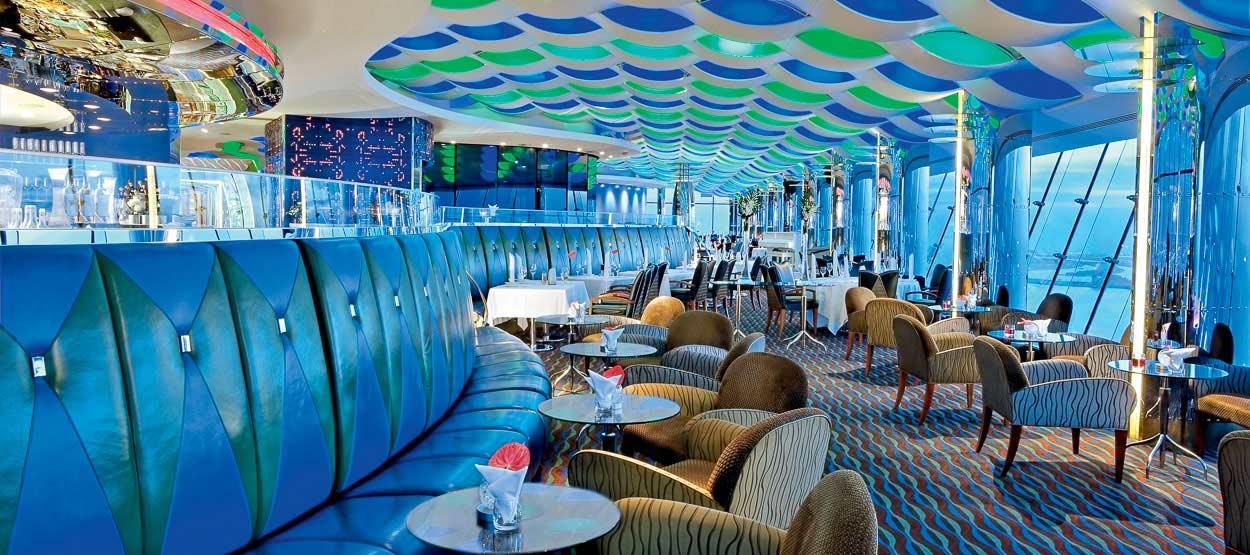Bar hôtel Burj Al Arag à Dubaï
