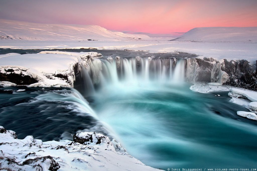 Cascade Godafoss Islande